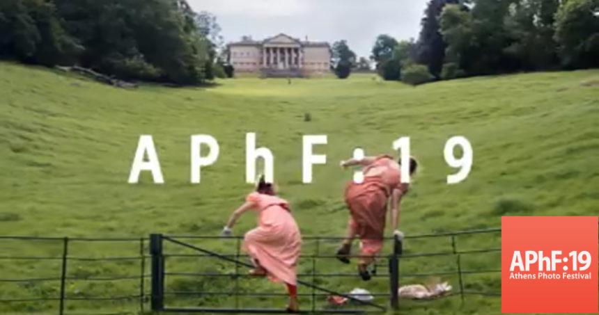 Athens Photo Festival 2019 | Εκθέσεις & Δράσεις