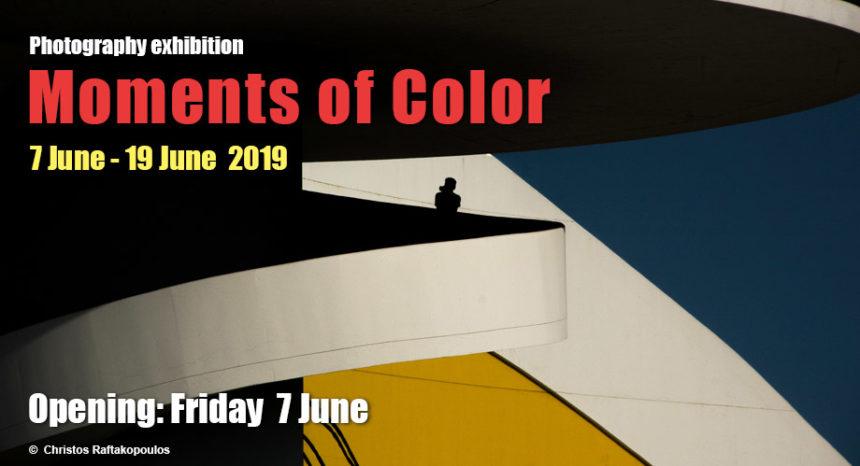 """Θεματική έκθεση φωτογραφίας """"Moments of Color"""""""