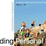 EXPANDING PERSONAL VISION  Σεμινάριο - Εργαστήριο δημιουργικής φωτογραφίας
