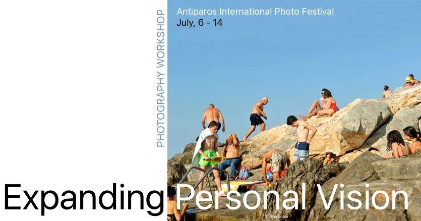EXPANDING PERSONAL VISION  Σεμινάριο – Εργαστήριο δημιουργικής φωτογραφίας