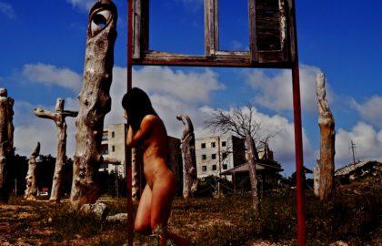 Διαγωνισμός Φωτογραφίας Καλλιτεχνικού Γυμνού   Διάφραγμα 26