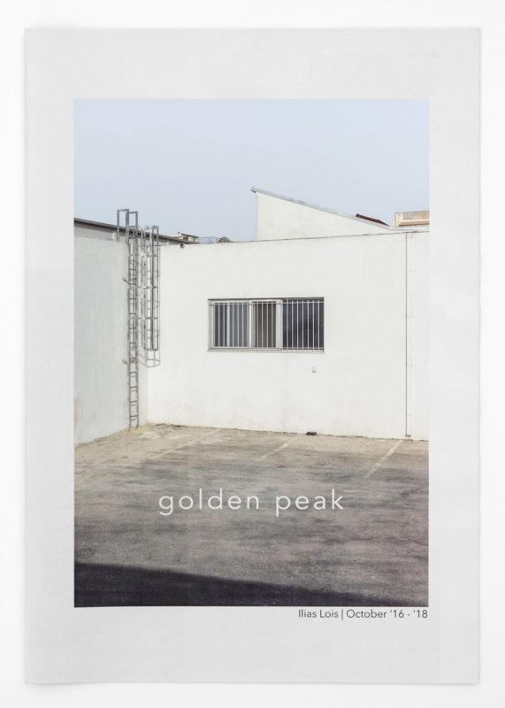 Ηλίας Λόης – Golden Peak