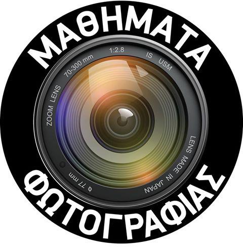 Τα μαθήματα Φωτογραφίας Ρεθύμνου ξεκινούν τις εκθέσεις τους στη Κορνάρου