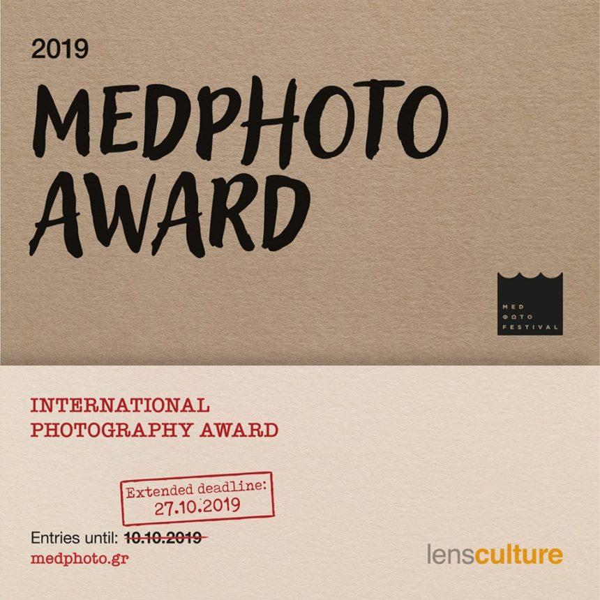 Διεθνές Φωτογραφικό Βραβείο MedPhoto Festival 2019 (Νέα προθεσμία υποβολής 27.10)