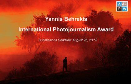 """Διεθνής διαγωνισμός φωτοδημοσιογραφίας """"Yannis Behrakis"""" από το Athens Photo World"""