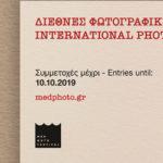Διεθνές Φωτογραφικό Βραβείο MedPhoto Festival 2019