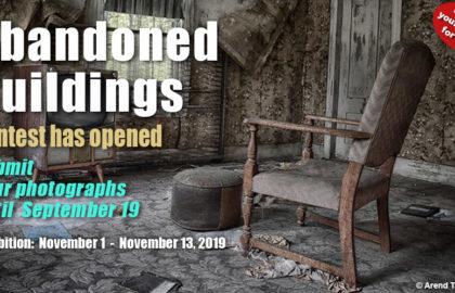 """Διαγωνισμός Φωτογραφίας """"Abandoned-Buildings"""" από την Blank Wall Gallery"""