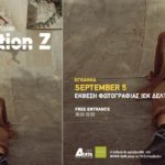 Generation Z - έκθεση σπουδαστών του ΙΕΚ ΔΕΛΤΑ στον ΙΑΝΟ