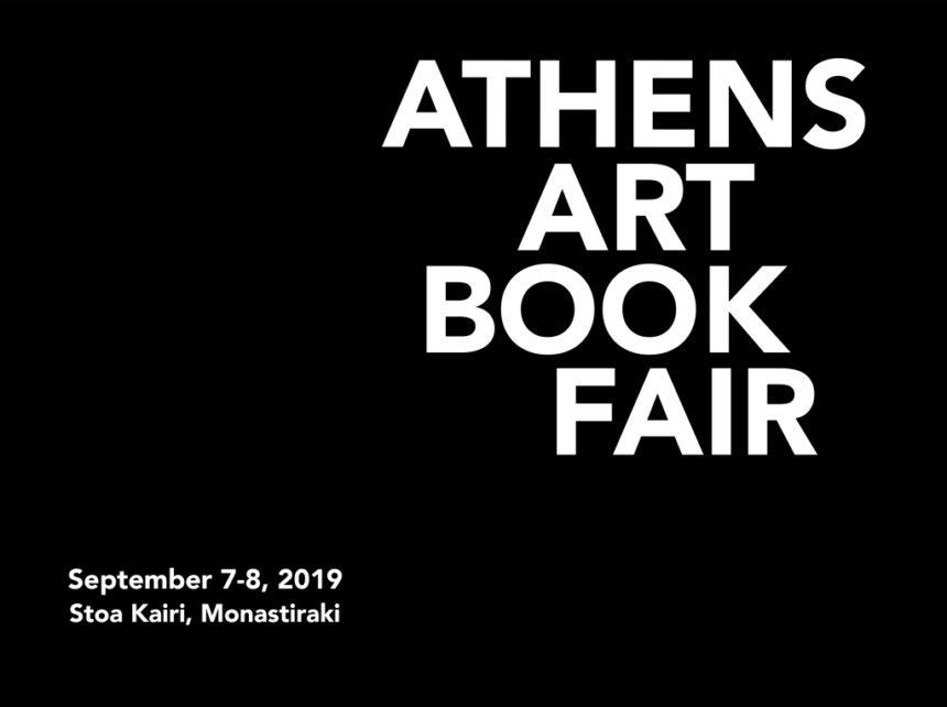 Athens Art Book Fair 2019