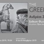 The Greek Icon – έκθεση του Ανδρέα Ζαχαράτου