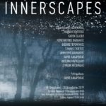Innerscapes - Μυθολογία του τοπίου | Έκθεση φωτογραφίας στη γκαλερί Luminous Eye