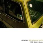 """Συζήτηση Νικόλα Βεντουράκη – Μενέλαοu Καραμαγγιώλη στο κλείσιμο της έκθεσης """"Unlikely Outcomes"""""""