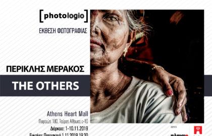 Έκθεση φωτογραφίας Περικλή Μεράκου «The Others»