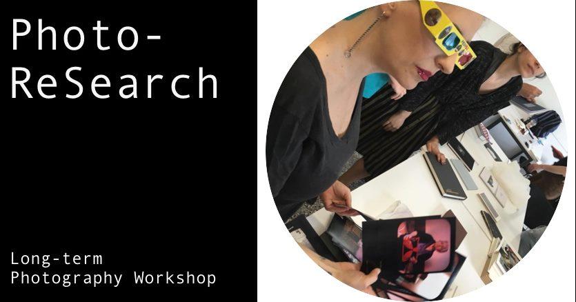 Photo – ReSearch: Σύλληψη, ανάπτυξη, ολοκλήρωση και παρουσίαση ενός φωτογραφικού πρότζεκτ