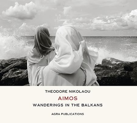 «Αίμος. Διαδρομές στα Βαλκάνια» – Παρουσίαση του φωτογραφικού λευκώματος του Θοδωρή Νικολάου στον ΙΑΝΟ