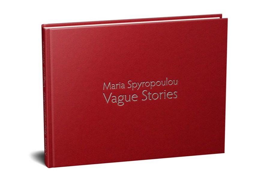 """Παρουσίαση του βιβλίου της Μαρίας Σπυροπούλου """"Vague Stories"""""""