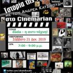 Μαθήματα Ιστορίας της Τέχνης στο Cinemarian  με τον Ανδρέα Κατσικούδη: Dada – η αναρχία στην τέχνη