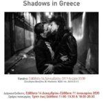 Έκθεση «Shadows in Greece» του Enri Canaj στο Μεσολόγγι