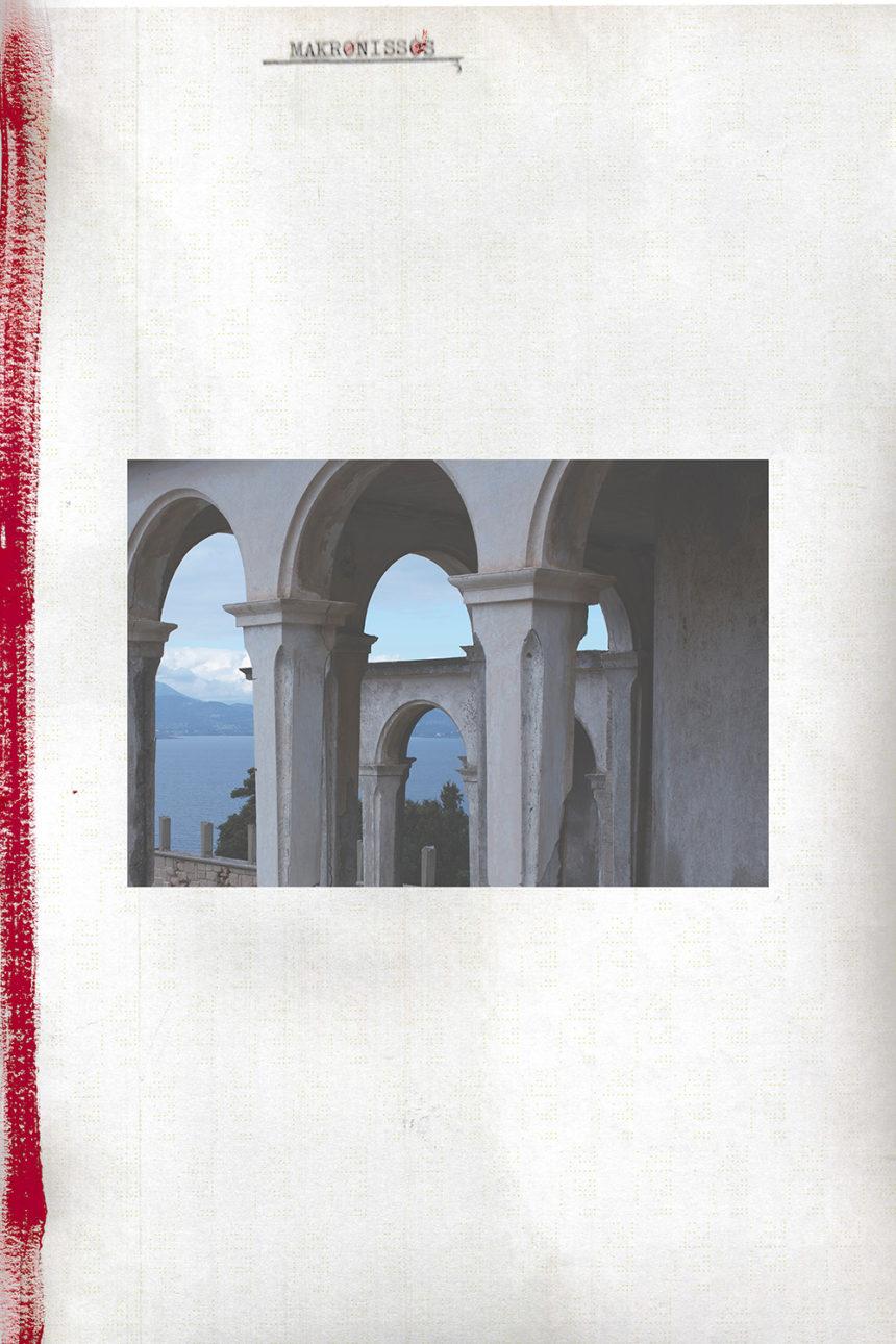"""Γεωργία Πονηράκου: """"Η ποίηση είναι η έξη μου. Και χωρίς τη φωτογραφία δεν μπορώ να θυμάμαι"""""""