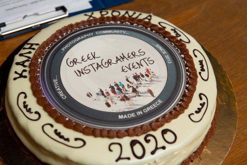 Κοπή βασιλόπιτας 2020 των Greek Instagramers Events