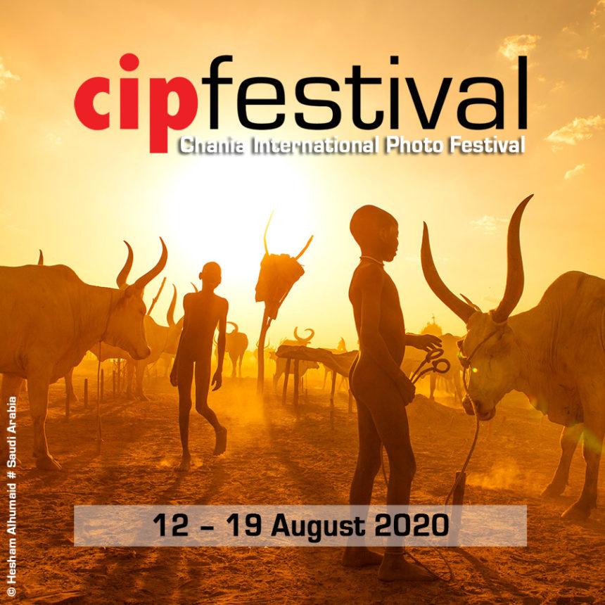Chania International Photo Festival 2020 – Πρόσκληση για υποβολή έργων