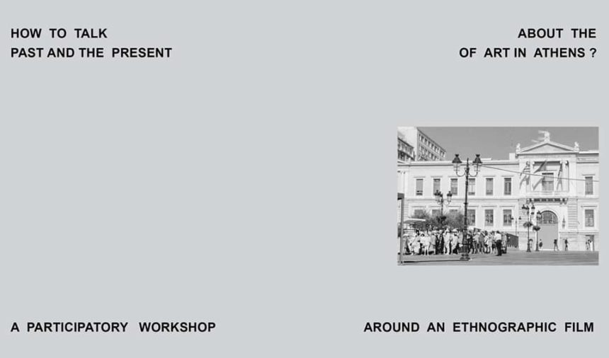 """""""How to talk about the past and the present of art in Athens?"""" – Workshop στο Zoetrope"""