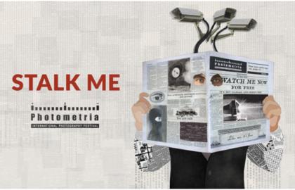 Photometria awards 2020 με θεματική Stalk me – πρόσκληση στον Διαγωνισμό