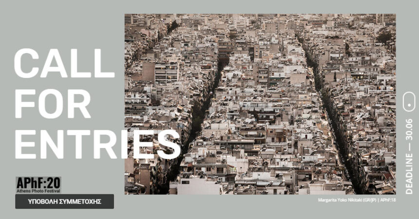 Athens Photo Festival 2020 | Open Call for Entries