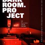 Darkroom.project | Έκθεση φωτογραφίας σκοτεινού θαλάμου σπουδαστών του ΙΕΚ ΑΚΤΟ