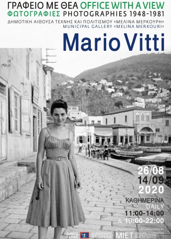Η Ύδρα για τον Mario Vitti – Γραφείο με θέα, φωτογραφίες 1948 – 1981