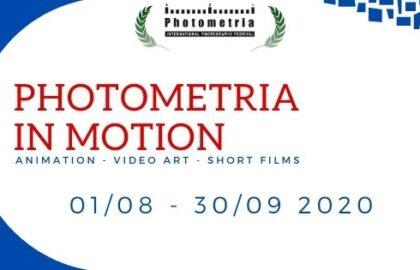 Διαγωνισμός κινούμενης εικόνας Photometria in Motion από το Photometria International Photography Festival