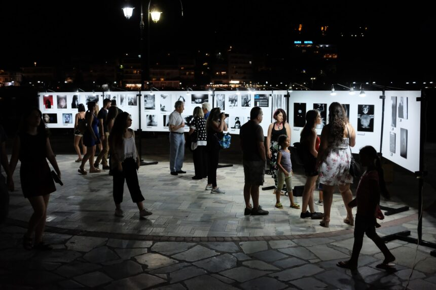 "OPEN DAY Εργαστηρίου Φωτογραφίας Χώρου Πολιτισμού ""Αθηνά"" στη ΧΑΛΚΙΔΑ"