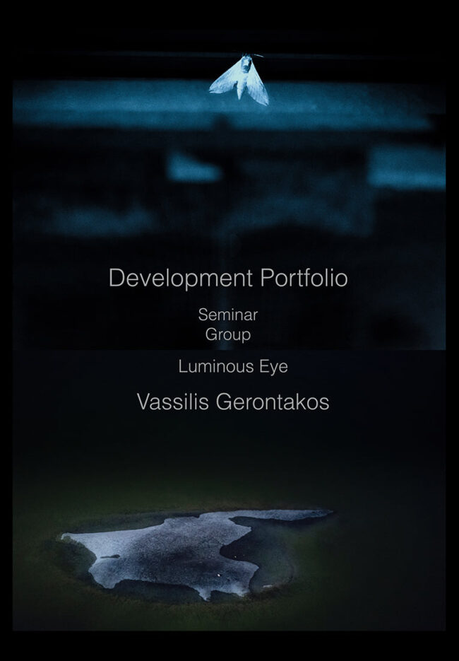Δημιουργία portfolio με τον Βασίλη Γεροντάκο