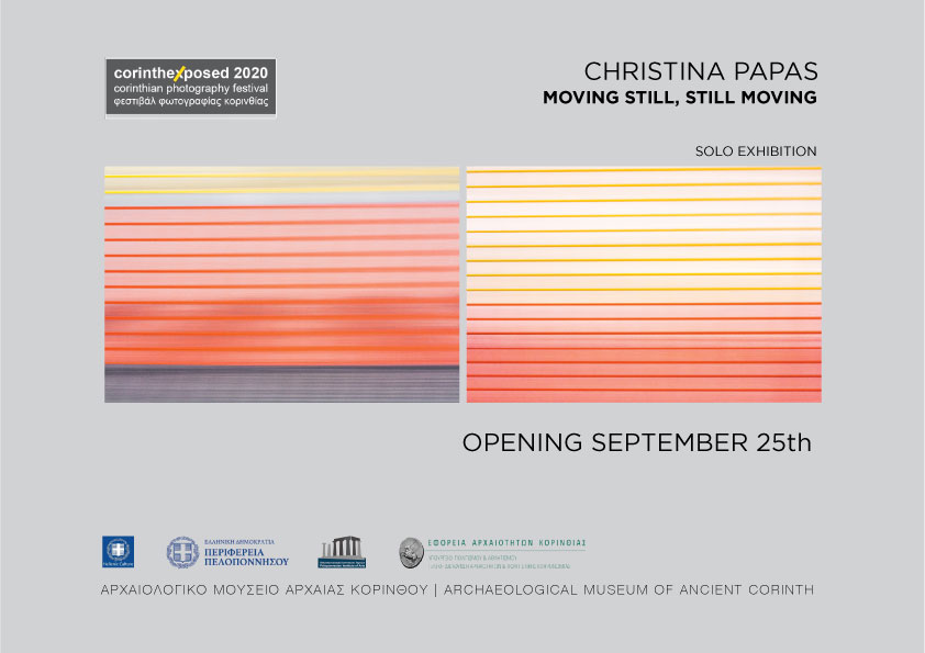 "Christina Papas: ""Moving Still, Still Moving"" – Ατομική έκθεση στο πλαίσιο του φεστιβάλ Corinth Exposed"
