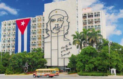 """""""Με την Κούβα στην καρδιά"""" – Έκθεση Φωτογραφίας από την Εργατική Λέσχη Νέας Σμύρνης"""