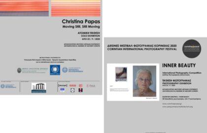 Διεθνές Φεστιβάλ Φωτογραφίας Κορινθίας 2020 / Corinth Exposed 2020