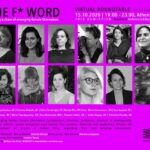 3οBalkan Can Kino Film Symposium | The F* Word - Creating a chain of emerging female filmmakers