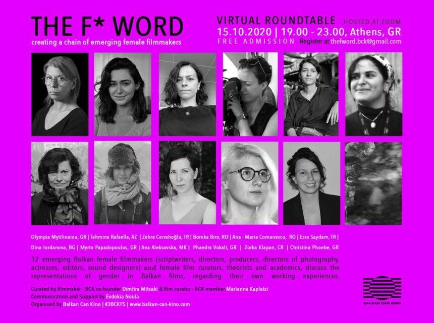 3οBalkan Can Kino Film Symposium | The F* Word – Creating a chain of emerging female filmmakers