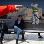 Anthropause - Ομαδική Έκθεση στο Μουσείο Φωτογραφίας Θεσσαλονίκης