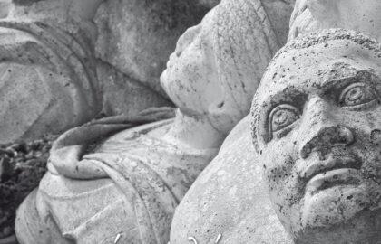 """""""Προαύλια"""" – photo album του Σπύρου Λάμπρου"""