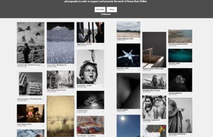 Διαδικτυακή έκθεση φωτογραφίας με θέμα «Κάθε φωτογραφία, ένα δώρο για ένα παιδί σε ανάγκη»