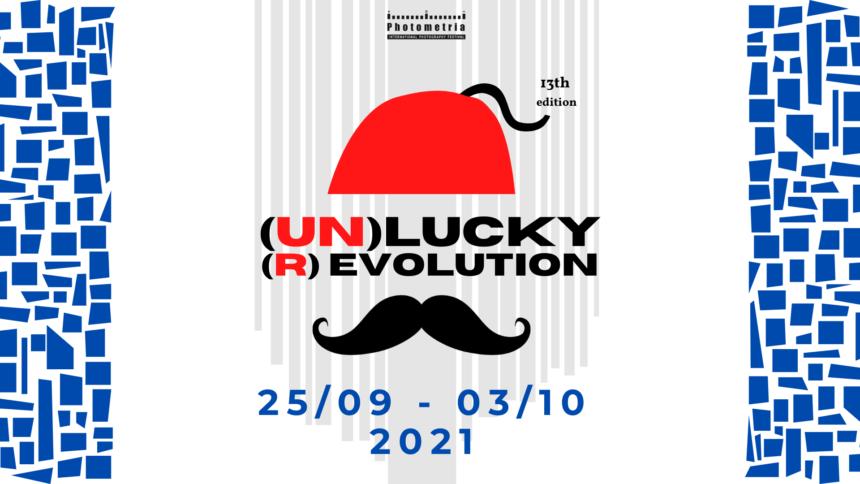 To Εκθεσιακό  Πρόγραμμα του  Photometria International Photography Festival 2021