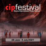 Πρόσκληση συμμετοχής καλλιτεχνών στο 4ο Cip Festival