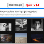 Who is the photographer Quiz