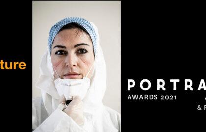 LensCulture | Portrait Awards Νικητές & Φιναλίστς 2021