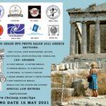 Πρόσκληση της Ε.Φ.Ε. για συμμετοχή στο 4ο ATHENS GRAND HPS PHOTO SALON 2021