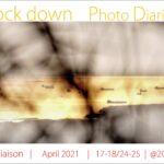 Lockdown Photo Diaries, a Virtual Liaison | Μια Διαδικτυακή Επικοινωνία-Ψηφιακή Έκθεση Φωτογραφίας