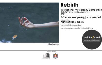 Αναγέννηση – Rebirth 2021 | Διαγωνισμός φωτογραφίας από το Διεθνές Φεστιβάλ Κορινθίας