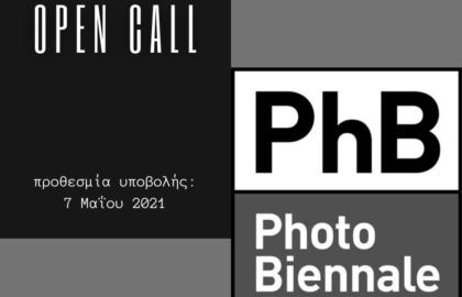 MOMus – Μ.Φ.Θ. | Ανοιχτή πρόσκληση σε πρωτοεμφανιζόμενους φωτογράφους για τη Thessaloniki PhotoBiennale 2021