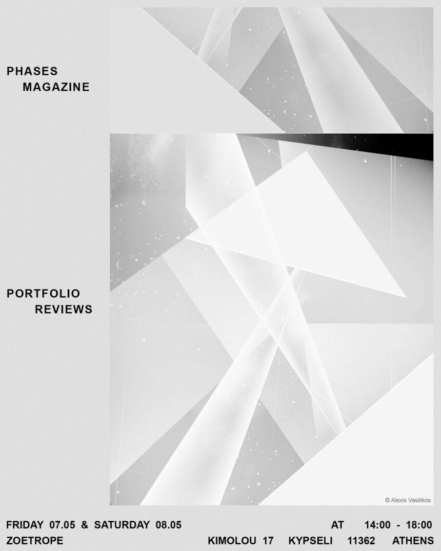 Portfolio reviews από Zoetrope και Phases Magazine